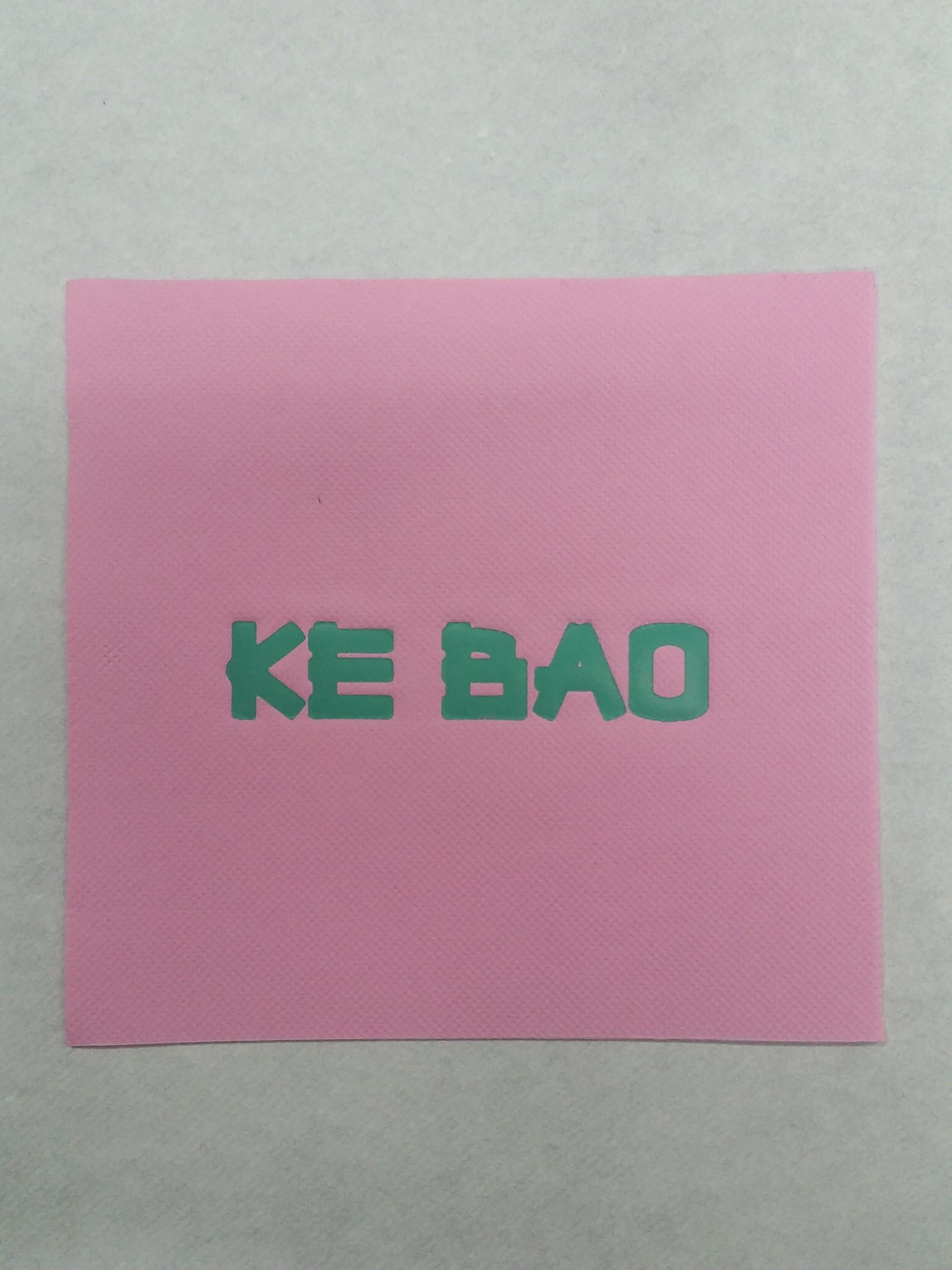 Servilleta Personalizada Ke bao